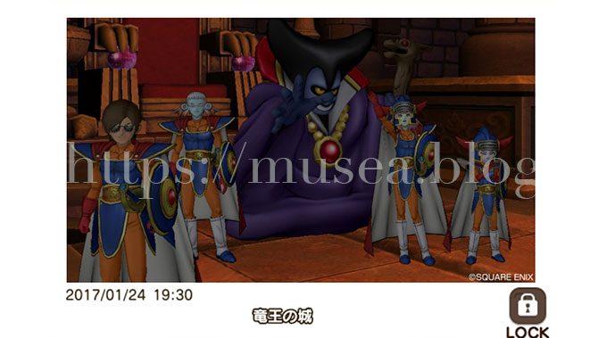 ドラクエ10 ドラゴンクエストイベント『竜王城の決戦』