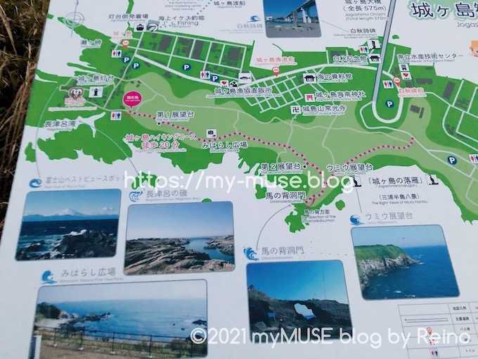 今回のみさきまぐろきっぷ旅で城ヶ島で探索した範囲