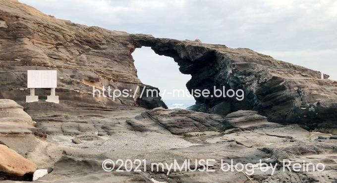 城ヶ島、馬の背洞門