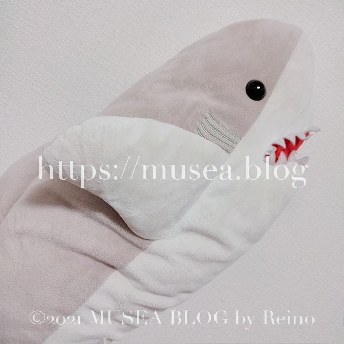おかえりモネのサメ!AQUAぬいぐるみ「ガブッとサメ」