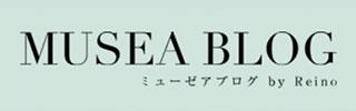 ブロガーReinoの雑記ブログ(サメ、SDGs、花、哲学、美容)