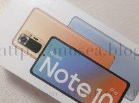 1億800万画素カメラ!xiaomi(シャオミ)redmi note 10 proのレビュー
