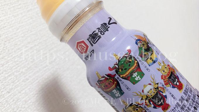 佐賀県唐津市で創業139年の宮島醤油の刺身醤油