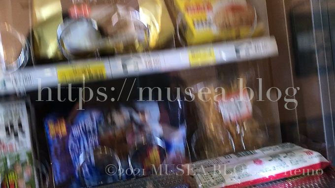 佐賀県ご当地自動販売機「佐賀事販」購入の流れ