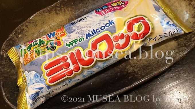 新橋・伊万里ちゃんぽんのデザートは東京では珍しい竹下製菓のミルクック